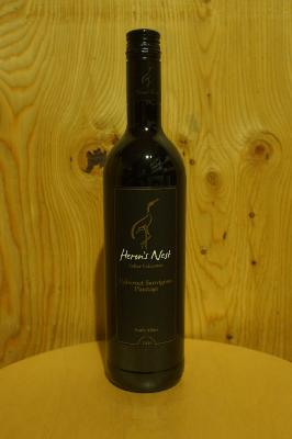 クロ・マルヴェルヌ ヘロンズ ・ネスト カベルネソーヴィニヨン・ピノタージュ 2016 HERON'S NEST CABERNET/PINOTAGE【南アフリカワイン】【赤ワイン】
