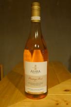 アサラ ピノタージュ ロゼ 2017【南アフリカワイン】Asara Pinotage Rose