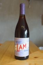 ラムズフック ピノタージュ 2014 Lammershoek Pinotage【南アフリカワイン】【赤ワイン】