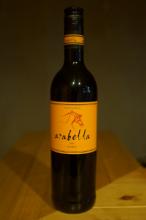 アラベラ シラーズ【南アフリカワイン】【赤ワイン】Arabella Shiraz