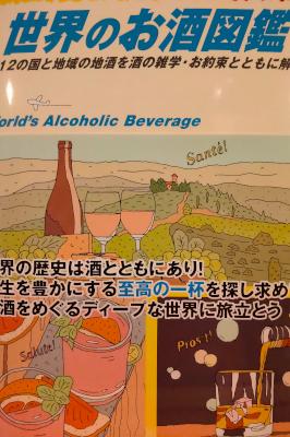 【送料・ラッピング・熨斗込み】【お歳暮紅白ワイン】フェアヴァレー