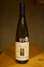 ロージアン ヴィンヤーズ リースリング ヴィンヤーズ セレクション2017 Lothian Vineyards Riesling Vineyard's Selection