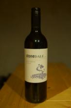 リエトヴァレイ ストーンデイル シラーズ Rietvallei Stone Dale Shiraz 【南アフリカワイン】【赤ワイン】