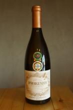 デモーゲンゾン リザーブ シャルドネ 2017 DeMorgenzon Reserve Chardonnay 【南アフリカワイン】【白ワイン】