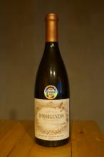 デモーゲンゾン リザーブ シュナン・ブラン 2017 DeMorgenzon Reserve Chenin Blanc 【南アフリカワイン】【白ワイン】