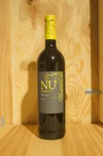 モーゲンスター NU メルロー 2013【南アフリカ】【赤ワイン】 Morgenster NU Merlot