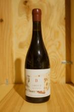 Bヴィントナーズ リベルテ・ピノタージュ 2014 B Vintners Liberte Pinotage 【南アフリカワイン】【赤ワイン】