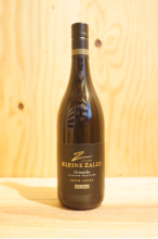 クラインザルゼ ヴィンヤード セレクション グルナッシュ2017 Kleine Zalze vinyaerd Selection Grenache