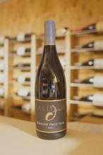ドメーヌ デ・デュー ジョセフィーヌ ピノ・ノワール 2013 Domaine Des Dieux Josephine Pinot Noir 【赤ワイン】