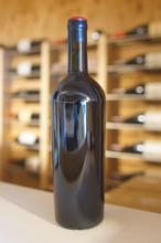 ドメーヌ デ・デュー ネッビオーロ 2013 Domaine Des Dieux Nebbiolo 【赤ワイン】