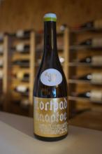 ブランクボトル コートパッド・カープトー 2017 BLANKBOTTLE Kortpad Kaaptoe【南アフリカワイン】【白ワイン】