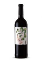 ボタニカ アーボリータム 2016 Botanica Arboretum 【南アフリカワイン】【赤ワイン】