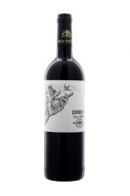 レムフクト クロニクル・ケープブレンド 2015 Remhoogte Chronicle Cape Blend 【南アフリカワイン】