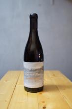 ガブリエルスクルーフ ランドスケープ・カベルネ・フラン 2016 Gabrielskloof Landscape Cabernet Franc 【南アフリカワイン】【赤ワイン】