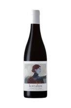 ボッシュクルーフ コッタボス グルナッシュ・シラー 2019 Boschkloof Kottabos Grenache Syrah 【南アフリカワイン】【赤ワイン】