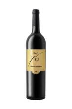 リントンパーク・76 カベルネ・ソーヴィニヨン Linton Park 76 Cabernet Sauvignon【南アフリカワイン】【赤ワイン】