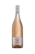 ランゼラック ピノタージュ ロゼ Lanzerac Pinotage Rose 2020 【南アフリカワイン】