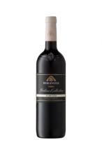 モーゲンスター ネッビオーロ 2013 Morgenster Nebbiolo 【南アフリカワイン】【赤ワイン】