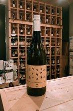チェイス ザ グレープ シュナンブラン 2020 Chase The Grape Chenin Blanc 【南アフリカワイン】【白ワイン】