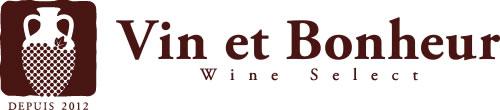 宮城県仙台市のワインショップ ヴァンエボヌール(Vin et Bonheur)