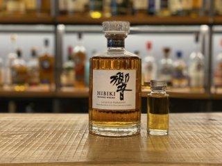 【50ml詰替】サントリー ウイスキー響JAPANESEHARMONY