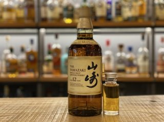 【50ml詰替】サントリー シングルモルトウイスキー【山崎12年】