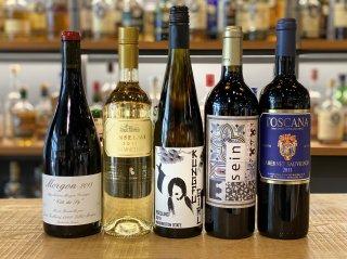 本数しっかりワインガチャ!赤/白各2本/自然派ワイン1本合計5本セット