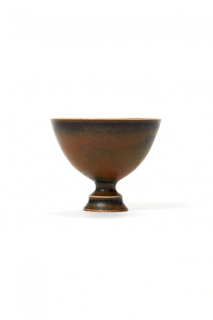 Stig Lindberg<br>SL Footed Bowl brown