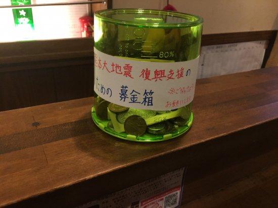 「砂町の居酒屋にある小さな貯金箱」の話!