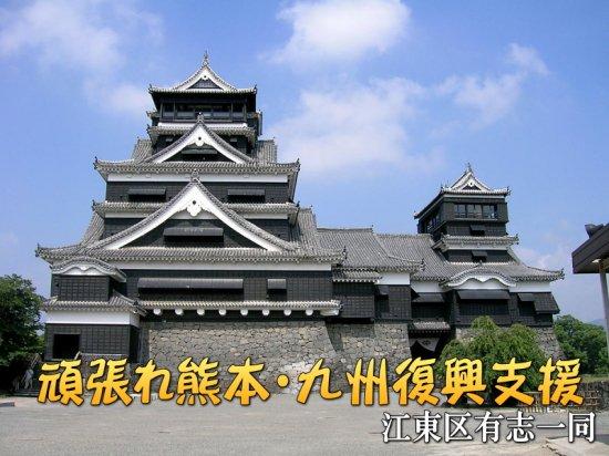 東日本大震災義援金【画像2】