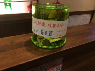 活動・作業日記 「砂町の居酒屋にある小さな貯金箱」の話!