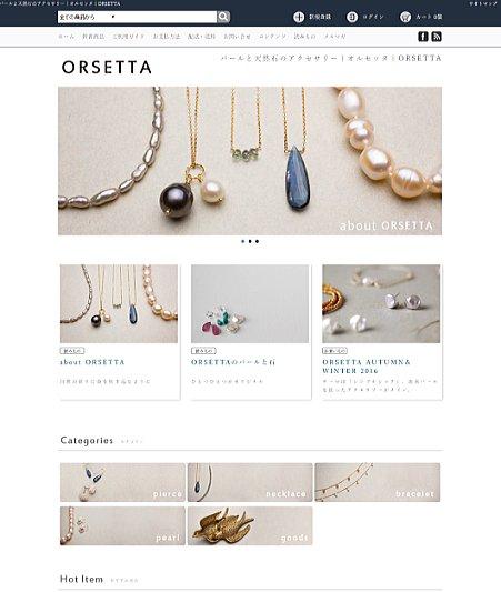 パールとオリジナルアクセサリー-通販サイト ORSETTA様【画像2】