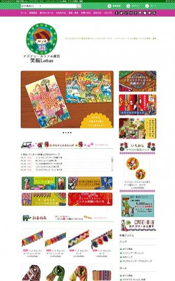 アジアン雑貨・アクセサリー-輸入通販サイト  笑福Lotus様【画像2】