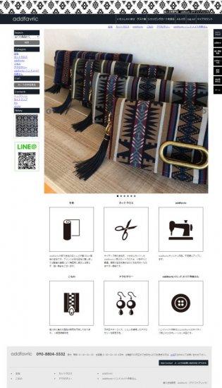 輸入生地専門店(ハンドメイドさんご用達)-通販サイト【画像3】