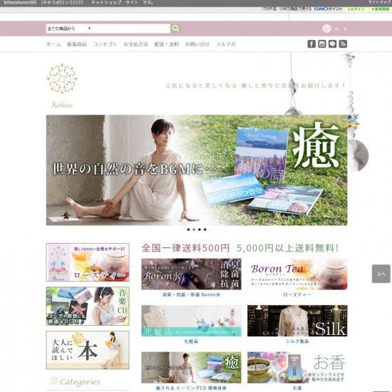 大人の女性ための癒し・ヨガがテーマの通販サイト【画像2】