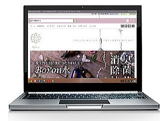 大人の女性ための癒し・ヨガがテーマの通販サイト【画像4】