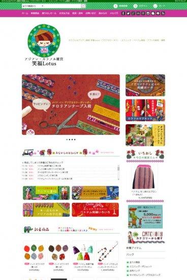 ベトナム・アジアン雑貨・輸入雑貨-通販サイト【画像3】