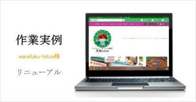 カラーミーショップ 導入事例 ベトナム・アジアン雑貨・輸入雑貨-通販サイト