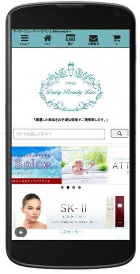 生活用品専門店-通販サイト【画像6】