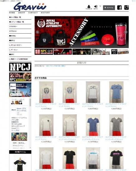 フィットネス ファッション-通販サイト【画像2】