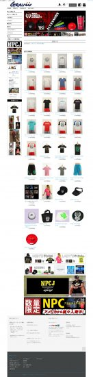 フィットネス ファッション-通販サイト【画像3】