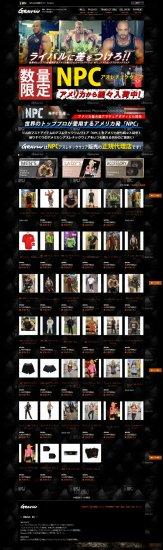 フィットネス ファッション-通販サイト【画像6】