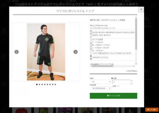 フィットネス ファッション-通販サイト【画像8】