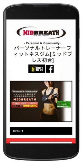 フィットネス・スポーツジムサイト【画像4】