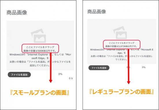 カラーミースマホアプリ投稿テスト【画像2】