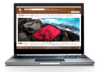 ハワイ・フラダンス用品専門通販サイト | 製作代行しました。【画像4】