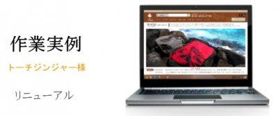 カラーミーショップ 導入事例 ハワイ・フラダンス用品専門通販サイト | 製作代行しました。