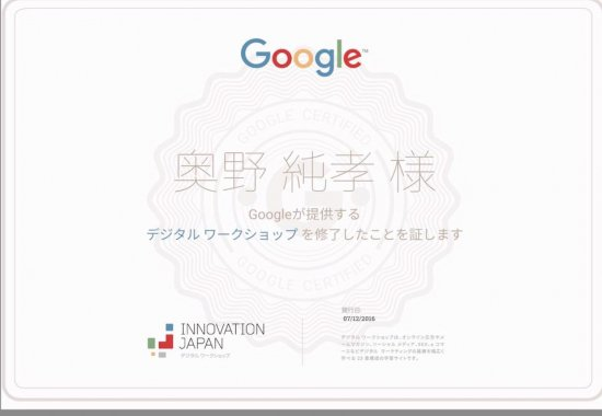 WEBサイト・ネットショップ作成【画像2】