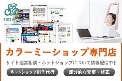 マジシャンズナビゲーション WEBサイト・ネットショップ作成