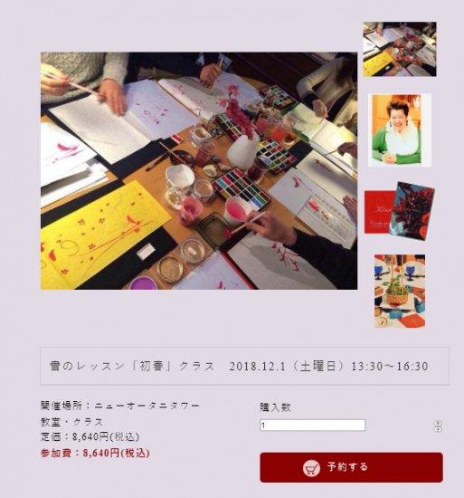 岡田美里さんのアトリエにお邪魔しました。【画像11】